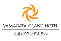山形グランドホテル|YAMAGATA GRAND HOTEL